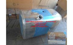 Бак топливный 300литров (D-образный) H фото Белгород