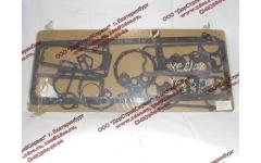 Комплект прокладок на двигатель Yuchai YC6108/YC6B125 фото Белгород