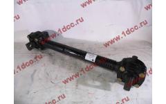 Штанга реактивная F прямая передняя ROSTAR фото Белгород